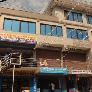 Office Space For Rent At Balaju