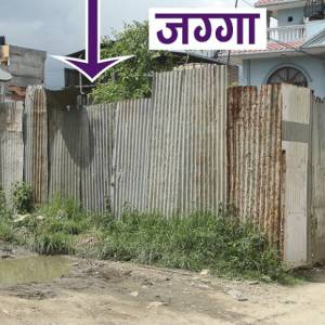 land for sale at Sanepa Lalitpur